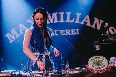 Дыхание ночи»: DJ Natasha Baccardi (Санкт-Петербург), 25 апреля 2015 - Ресторан «Максимилианс» Челябинск - 13