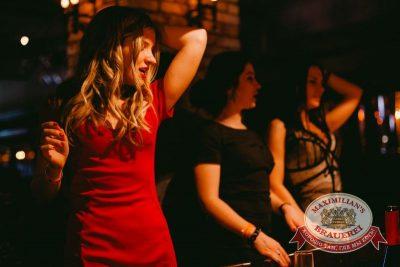 Дыхание ночи»: DJ Natasha Baccardi (Санкт-Петербург), 25 апреля 2015 - Ресторан «Максимилианс» Челябинск - 15