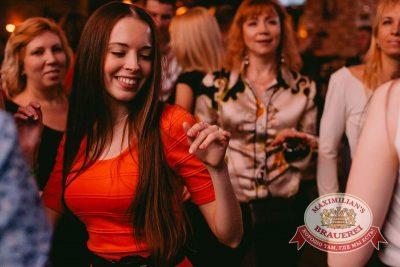 Дыхание ночи»: DJ Natasha Baccardi (Санкт-Петербург), 25 апреля 2015 - Ресторан «Максимилианс» Челябинск - 17