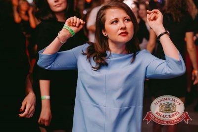 Дыхание ночи»: DJ Natasha Baccardi (Санкт-Петербург), 25 апреля 2015 - Ресторан «Максимилианс» Челябинск - 19
