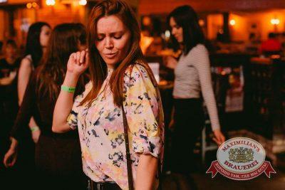 Дыхание ночи»: DJ Natasha Baccardi (Санкт-Петербург), 25 апреля 2015 - Ресторан «Максимилианс» Челябинск - 20