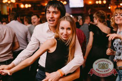 Дыхание ночи»: DJ Natasha Baccardi (Санкт-Петербург), 25 апреля 2015 - Ресторан «Максимилианс» Челябинск - 23
