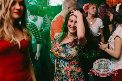 Дыхание ночи»: DJ Natasha Baccardi (Санкт-Петербург), 25 апреля 2015 - Ресторан «Максимилианс» Челябинск - 24