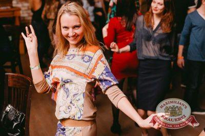 Дыхание ночи»: DJ Natasha Baccardi (Санкт-Петербург), 25 апреля 2015 - Ресторан «Максимилианс» Челябинск - 25