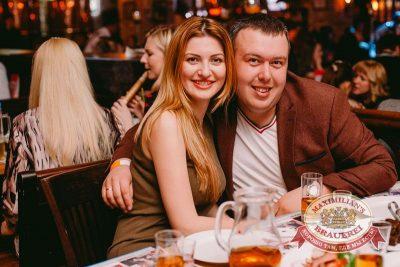 Дыхание ночи»: DJ Natasha Baccardi (Санкт-Петербург), 25 апреля 2015 - Ресторан «Максимилианс» Челябинск - 30