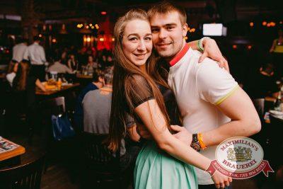 Дыхание ночи»: DJ Natasha Baccardi (Санкт-Петербург), 25 апреля 2015 - Ресторан «Максимилианс» Челябинск - 31