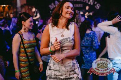Дыхание ночи»: DJ Natasha Baccardi (Санкт-Петербург), 25 апреля 2015 - Ресторан «Максимилианс» Челябинск - 32