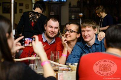 «Дыхание ночи»: Ladies Time. DJ Natasha Baccardi (Москва), 1 февраля 2014 - Ресторан «Максимилианс» Челябинск - 06