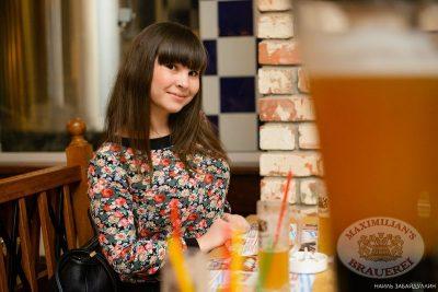 «Дыхание ночи»: Ladies Time. DJ Natasha Baccardi (Москва), 1 февраля 2014 - Ресторан «Максимилианс» Челябинск - 07