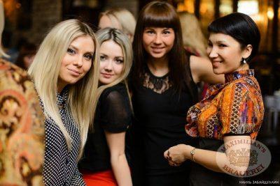 «Дыхание ночи»: Ladies Time. DJ Natasha Baccardi (Москва), 1 февраля 2014 - Ресторан «Максимилианс» Челябинск - 08