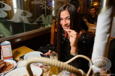 «Дыхание ночи»: Ladies Time. DJ Natasha Baccardi (Москва), 1 февраля 2014 - Ресторан «Максимилианс» Челябинск - 09