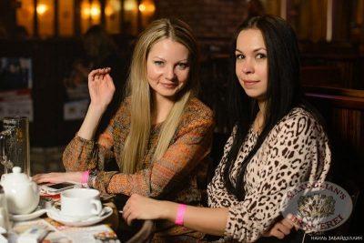«Дыхание ночи»: Ladies Time. DJ Natasha Baccardi (Москва), 1 февраля 2014 - Ресторан «Максимилианс» Челябинск - 14