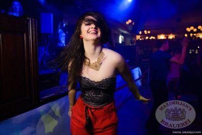 «Дыхание ночи»: Ladies Time. DJ Natasha Baccardi (Москва), 1 февраля 2014 - Ресторан «Максимилианс» Челябинск - 16