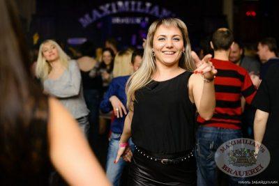 «Дыхание ночи»: Ladies Time. DJ Natasha Baccardi (Москва), 1 февраля 2014 - Ресторан «Максимилианс» Челябинск - 19