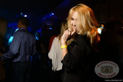 «Дыхание ночи»: Ladies Time. DJ Natasha Baccardi (Москва), 1 февраля 2014 - Ресторан «Максимилианс» Челябинск - 20