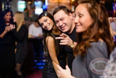 «Дыхание ночи»: Ladies Time. DJ Natasha Baccardi (Москва), 1 февраля 2014 - Ресторан «Максимилианс» Челябинск - 21