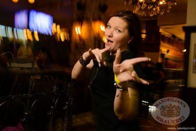 «Дыхание ночи»: Ladies Time. DJ Natasha Baccardi (Москва), 1 февраля 2014 - Ресторан «Максимилианс» Челябинск - 23