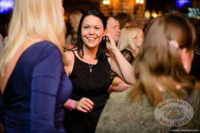 «Дыхание ночи»: Ladies Time. DJ Natasha Baccardi (Москва), 1 февраля 2014 - Ресторан «Максимилианс» Челябинск - 24