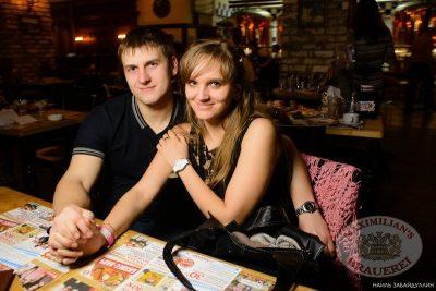 «Дыхание ночи»: Ladies Time. DJ Natasha Baccardi (Москва), 1 февраля 2014 - Ресторан «Максимилианс» Челябинск - 26