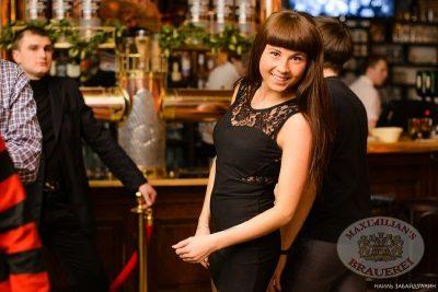 «Дыхание ночи»: Ladies Time. DJ Natasha Baccardi (Москва), 1 февраля 2014 - Ресторан «Максимилианс» Челябинск - 27