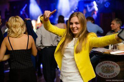 «Дыхание ночи»: Ladies Time. DJ Natasha Baccardi (Москва), 1 февраля 2014 - Ресторан «Максимилианс» Челябинск - 28