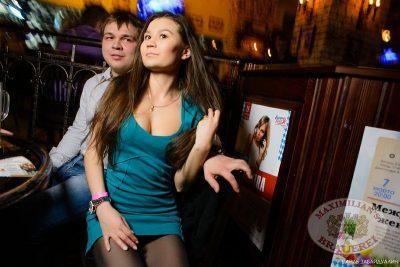 «Дыхание ночи»: Ladies Time. DJ Natasha Baccardi (Москва), 1 февраля 2014 - Ресторан «Максимилианс» Челябинск - 29