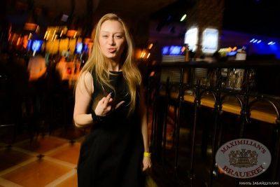 «Дыхание ночи»: Ladies Time. DJ Natasha Baccardi (Москва), 1 февраля 2014 - Ресторан «Максимилианс» Челябинск - 30