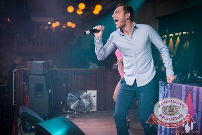 «Дыхание ночи»: Dj NiL (Москва) & Anthony EL Mejor (Санкт-Петербург), 25 октября 2014 - Ресторан «Максимилианс» Челябинск - 09