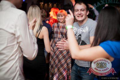 «Дыхание ночи»: Dj NiL (Москва) & Anthony EL Mejor (Санкт-Петербург), 25 октября 2014 - Ресторан «Максимилианс» Челябинск - 19