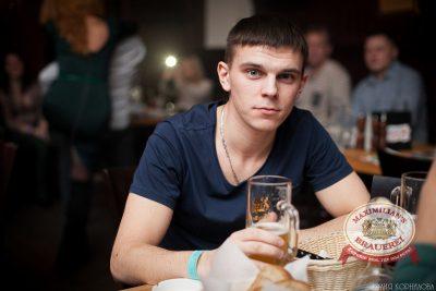 «Дыхание ночи»: DJ Nil & Mischa на Международном Женском дне, 8 марта 2014 - Ресторан «Максимилианс» Челябинск - 07