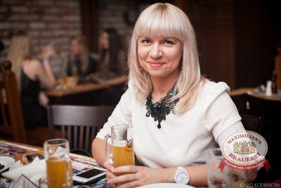 «Дыхание ночи»: DJ Nil & Mischa на Международном Женском дне, 8 марта 2014 - Ресторан «Максимилианс» Челябинск - 14