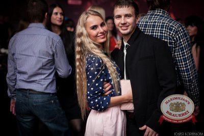 «Дыхание ночи»: DJ Nil & Mischa на Международном Женском дне, 8 марта 2014 - Ресторан «Максимилианс» Челябинск - 21