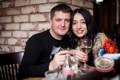 «Дыхание ночи»: DJ Nil & Mischa на Международном Женском дне, 8 марта 2014 - Ресторан «Максимилианс» Челябинск - 24