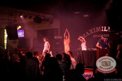 «Дыхание ночи»: DJ Nil & Mischa на Международном Женском дне, 8 марта 2014 - Ресторан «Максимилианс» Челябинск - 26