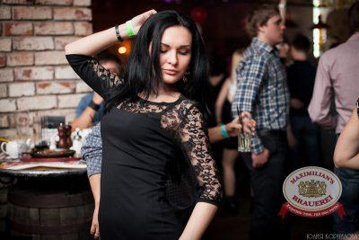 «Дыхание ночи»: DJ Nil & Mischa на Международном Женском дне, 8 марта 2014 - Ресторан «Максимилианс» Челябинск - 28