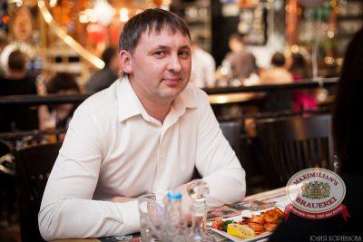 «Дыхание ночи»: DJ Nil & Mischa на Международном Женском дне, 8 марта 2014 - Ресторан «Максимилианс» Челябинск - 32