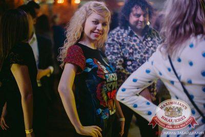 «Дыхание ночи»: Dj Nil (Москва), 14 марта 2015 - Ресторан «Максимилианс» Челябинск - 04