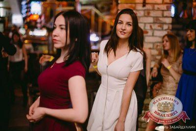 «Дыхание ночи»: Dj Nil (Москва), 14 марта 2015 - Ресторан «Максимилианс» Челябинск - 26