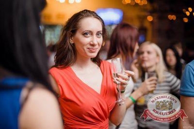 «Дыхание ночи»: Dj OZZ (Казань), 3 мая 2014 - Ресторан «Максимилианс» Челябинск - 07_0