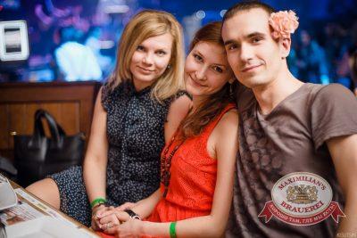 «Дыхание ночи»: Dj OZZ (Казань), 3 мая 2014 - Ресторан «Максимилианс» Челябинск - 09_0