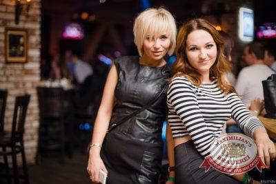 «Дыхание ночи»: Dj OZZ (Казань), 3 мая 2014 - Ресторан «Максимилианс» Челябинск - 10_0