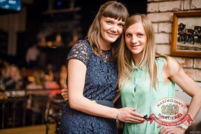 «Дыхание ночи»: Dj OZZ (Казань), 3 мая 2014 - Ресторан «Максимилианс» Челябинск - 11_0