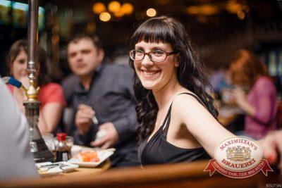 «Дыхание ночи»: Dj OZZ (Казань), 3 мая 2014 - Ресторан «Максимилианс» Челябинск - 13_0