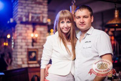 «Дыхание ночи»: Dj OZZ (Казань), 3 мая 2014 - Ресторан «Максимилианс» Челябинск - 15_0
