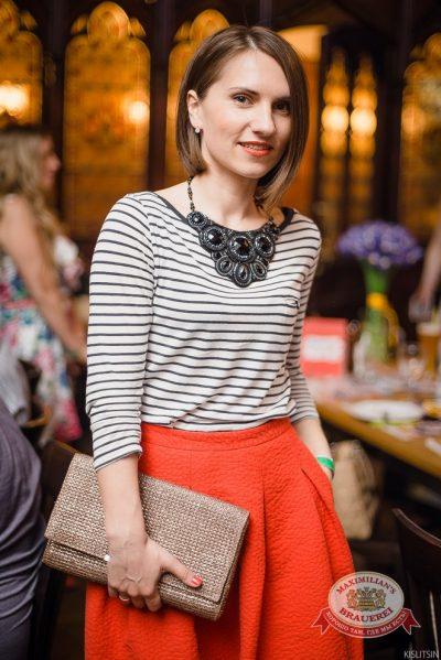 «Дыхание ночи»: Dj OZZ (Казань), 3 мая 2014 - Ресторан «Максимилианс» Челябинск - 21_0