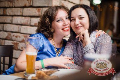 «Дыхание ночи»: Dj OZZ (Казань), 3 мая 2014 - Ресторан «Максимилианс» Челябинск - 23_0
