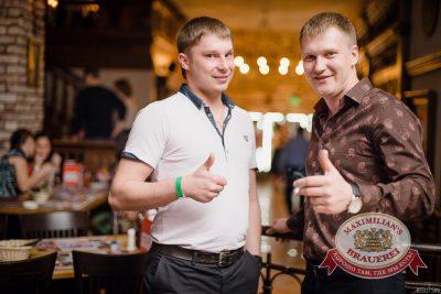 «Дыхание ночи»: Dj OZZ (Казань), 3 мая 2014 - Ресторан «Максимилианс» Челябинск - 27_0