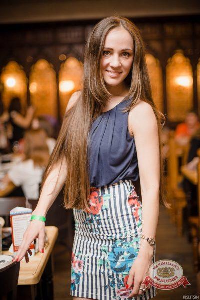 «Дыхание ночи»: Dj OZZ (Казань), 3 мая 2014 - Ресторан «Максимилианс» Челябинск - 28_0