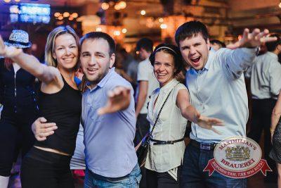 «Дыхание ночи»: DJ Pasha Lee (Москва), 21 июня 2014 - Ресторан «Максимилианс» Челябинск - 02
