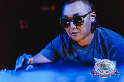 «Дыхание ночи»: DJ Pasha Lee (Москва), 21 июня 2014 - Ресторан «Максимилианс» Челябинск - 03